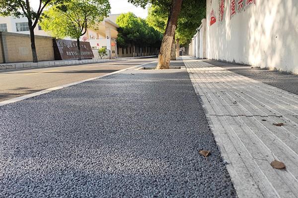湖北省十堰市西路透水混凝土项目验收完工