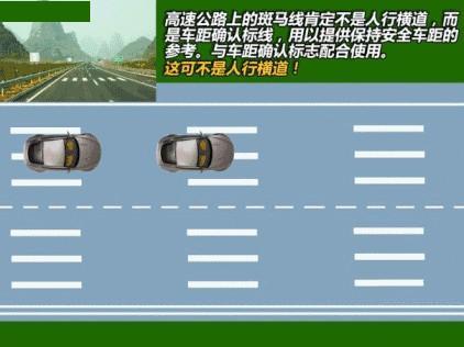 南京道路划线-高速公路车距确认标线