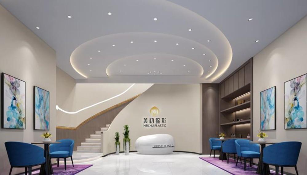 重庆医美整形机构装修,美容医院装修设计