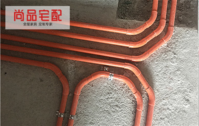 尚品宅配PVC电工穿线套管订购案例