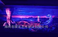 侏罗纪恐龙主题公园--荧光壁画彩绘