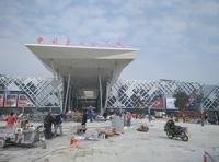 中国东海(新)水晶城