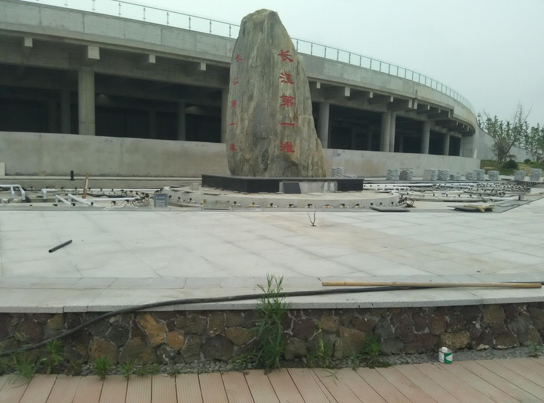 中国上海&长江第一滩
