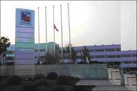 上海通用汽车有限公司―泛亚汽车技术中心