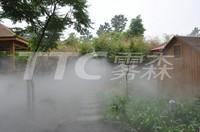 建中?大学仕花园雾森人造雾景观项目