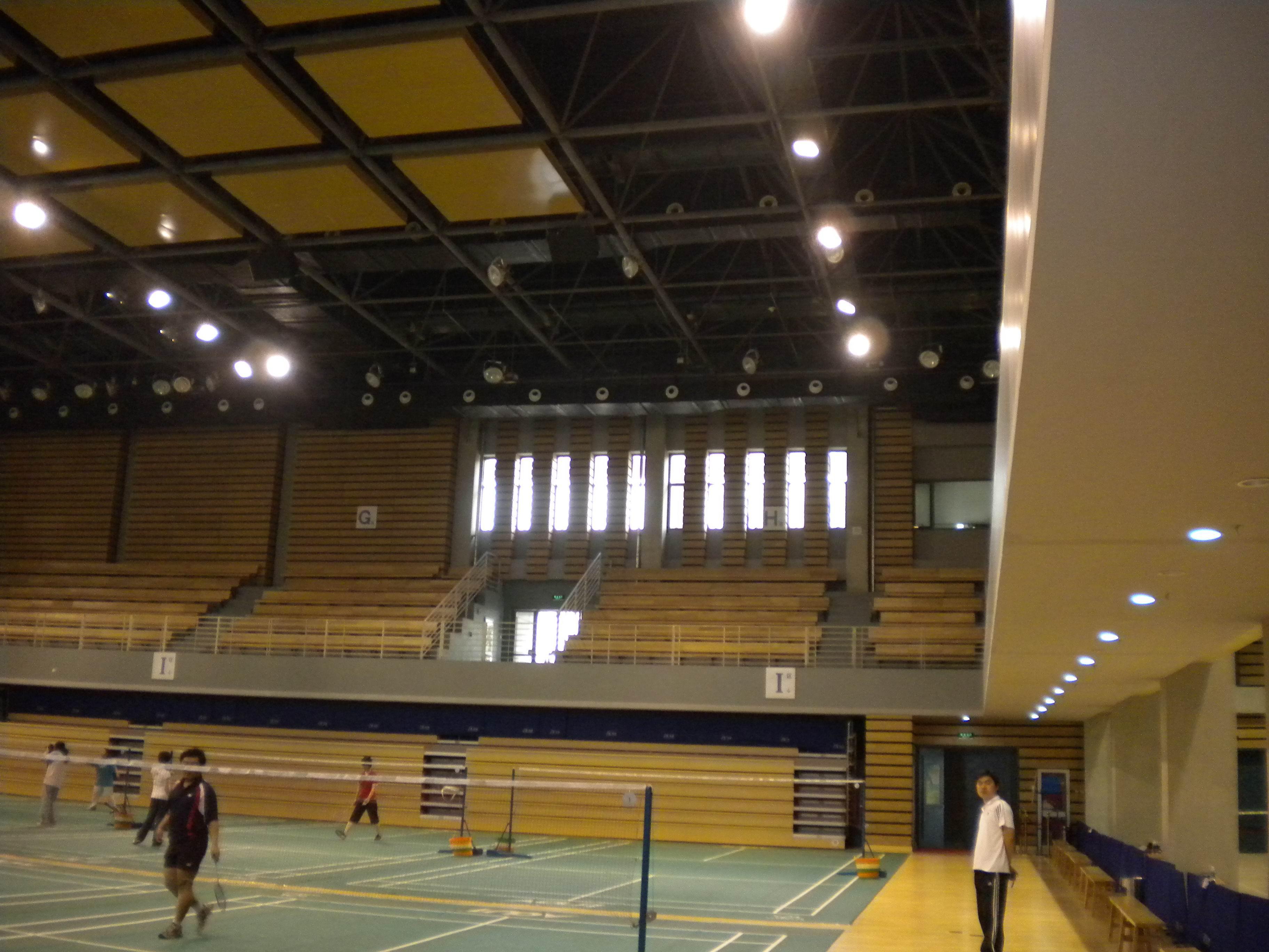 北京外国语大学体育馆