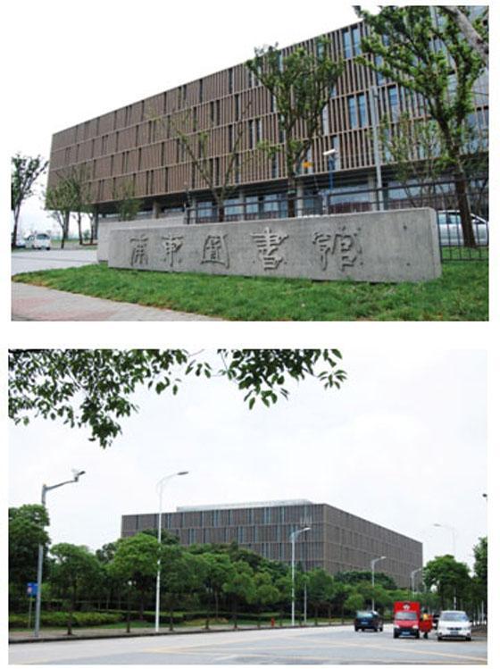 上海浦东图书馆