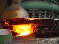 鞍山钢铁集团公司西区烧结厂