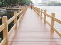 九山公园栈桥
