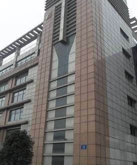 信息产业十一设计研究院(南京)改造