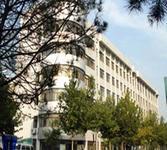 陕西广播电视大学