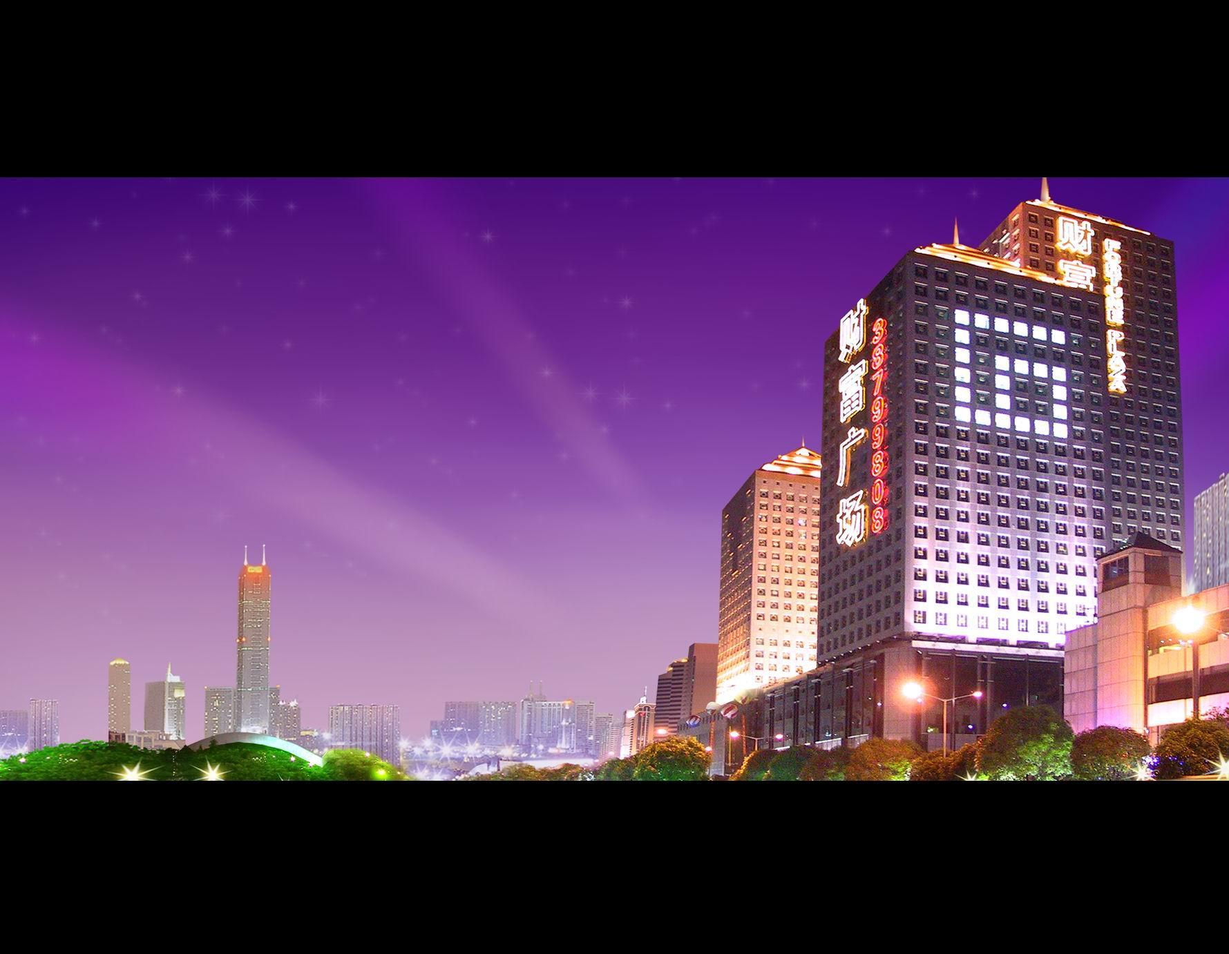 广州财富广场