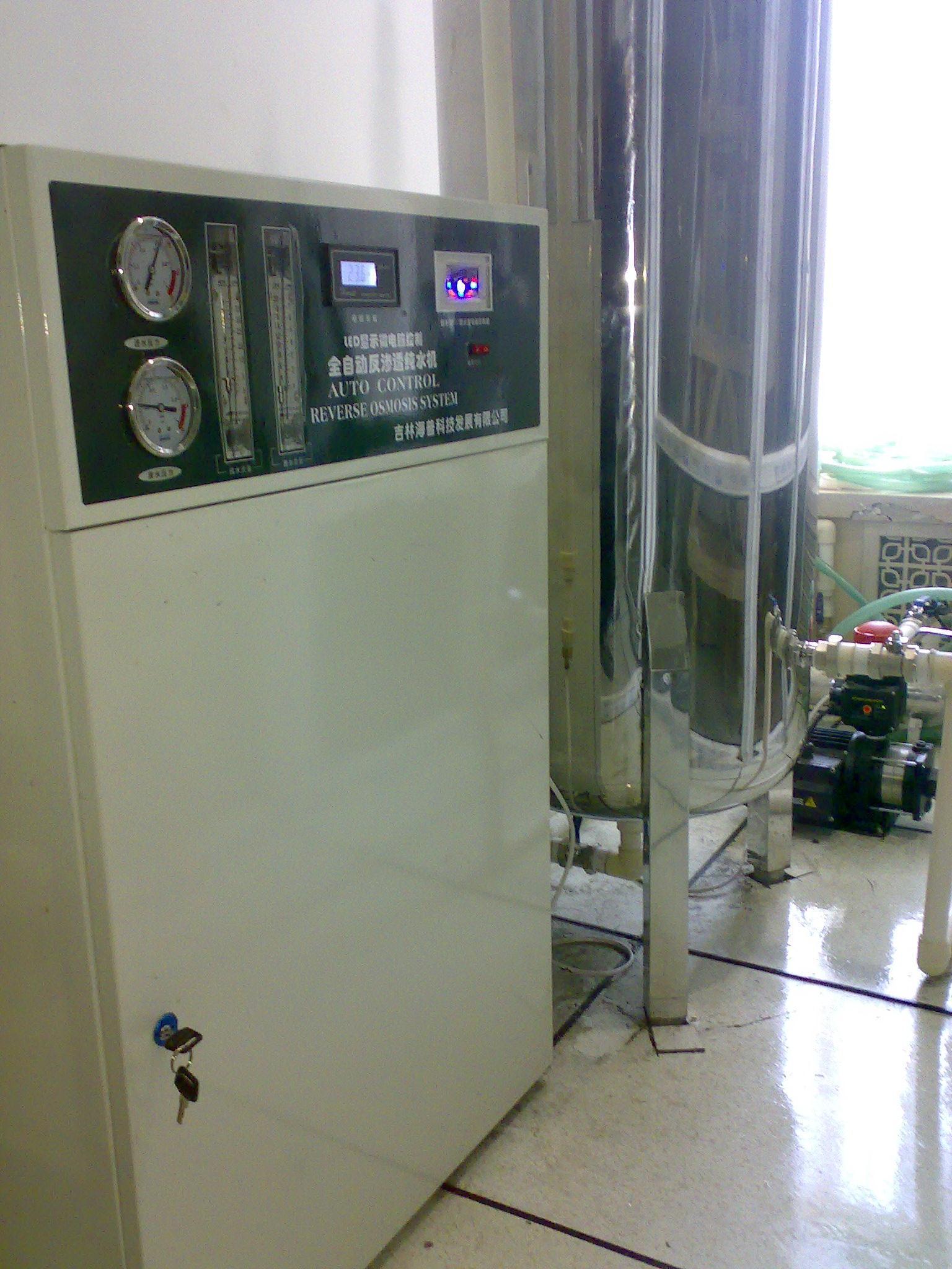 分质供水设备/优质饮水设备