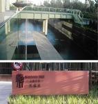 上海最贵酒店--外滩悦榕庄