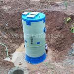 黄山北站生活污水一体化预制泵站施工项目