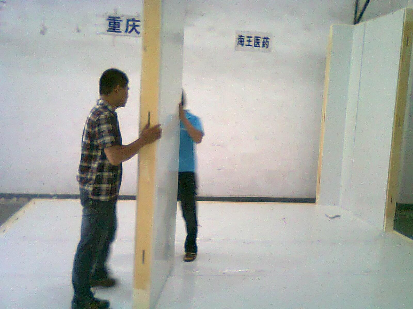 达缘供应链一期项目工程