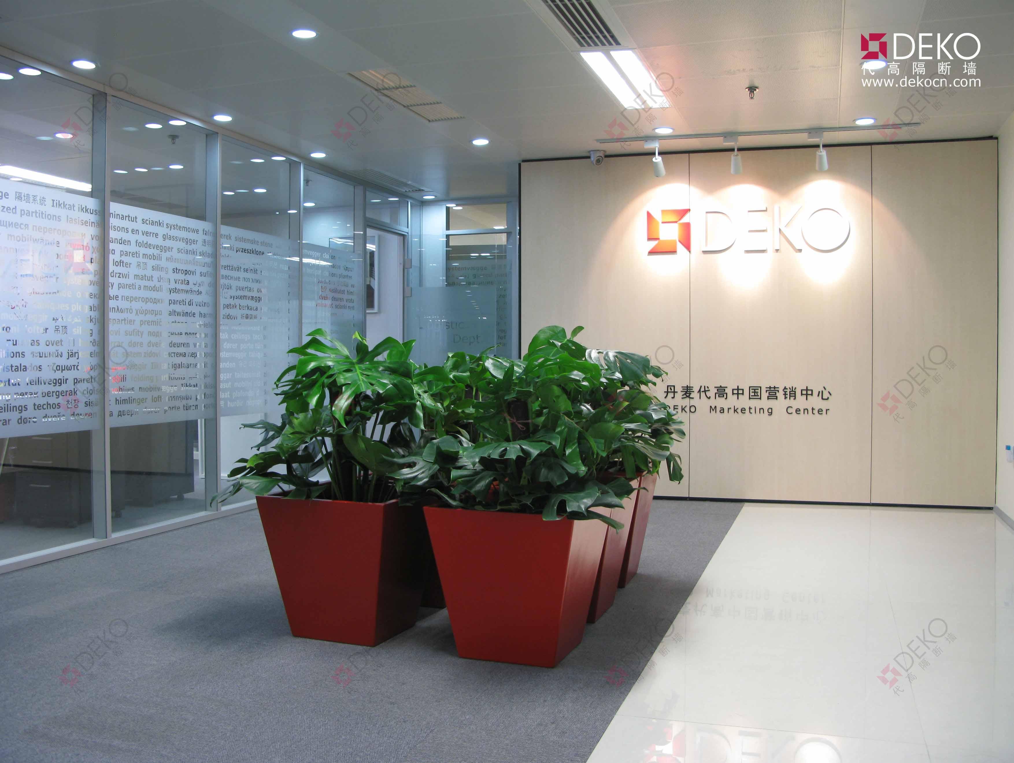 武汉荣御信息技术有限公司