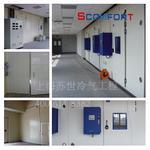 北京实验冷库 组合型无菌净化实验冷库