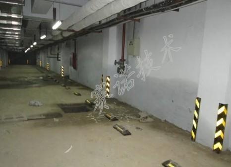 大型地下车库渗漏治理