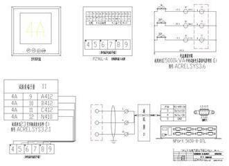 高压试验系统在哈尔滨变压器有限公司应用