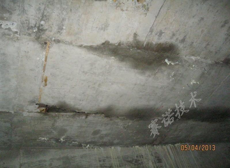 新车库顶板漏水的治理