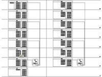 电能管理系统在苏州一科大厦的应用