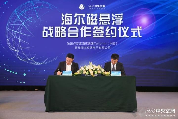 中国首台磁悬浮中央空调:稳定运行了12年,还能用20年!