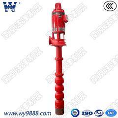 长轴消防泵3CF认证消防泵轴流深井消防泵厂家