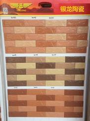 佛山外墙砖三色砖纸皮砖通体工程专用库存