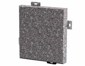 邵阳石纹铝单板 湖南地区厚度花色定做批发