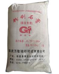 沈阳粉刷石膏厂家、沈阳粉刷石膏批发、粉刷石膏价格