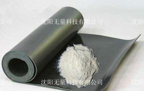 橡胶耐磨助剂 teflon微粉助剂