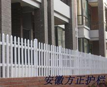 河南信阳草坪栏杆,河南周口PVC护栏厂,河南商丘PVC护栏质量永远的那么好
