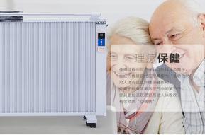 YQ-1600-1碳纤维电暖器