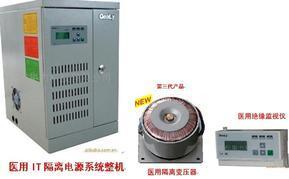 供应手术室隔离电源系统