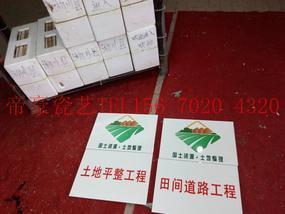 本地新增千亿斤粮食标示牌厂家土地整理标志牌