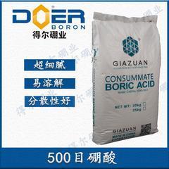 500目工业硼酸/超细硼酸粉