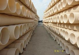 PVC双壁波纹管南通PVC-U波纹管