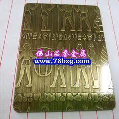 不锈钢板表面镀铜发黑做旧做锈抗指纹无指纹处理工艺