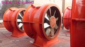 供应矿用风机K40——矿用风机K40的销售