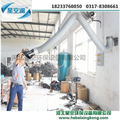 壁挂式吸气臂管道除尘风管万向柔性悬停吸风臂