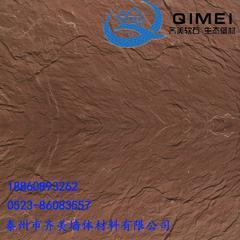 厂家直销广西百色软瓷柔性面砖 齐美生态柔性岩石优质柔性面砖性价比高AA级防火建材