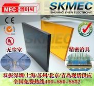 供应观察设备高级设备专用防静电板/防静电有机玻璃板/防静电PVC