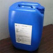 缓蚀阻垢剂供应商--循环水缓蚀阻垢剂