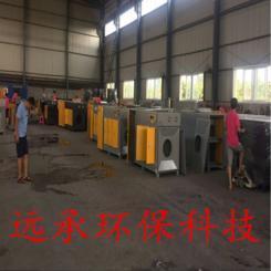 低温等离子废气净化器专业厂家 除烟废气净化器设备