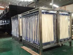 吉安 中空纤维帘式膜 MBR膜 PVDFMBR膜组件
