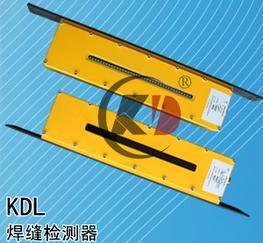 焊缝检测器KDL