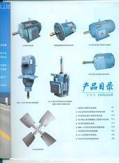 供应冷却塔电机