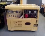 YT6800T-5KW超静音柴油发电机厂