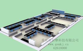 重庆微生物实验室设计 分子生物实验室设计 动物房实验室设计